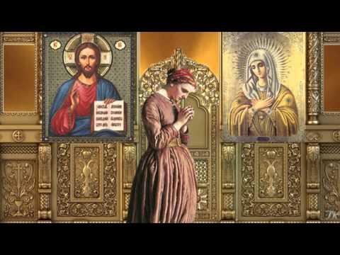 Молитва псалом 50 на русском языке