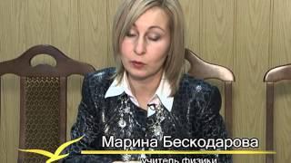2013 12 26 - Учитель лицея М.Бескодарова (Лобня)