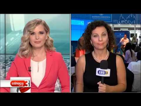 Το περίπτερο της ΕΡΤ3 στη ΔΕΘ- Στ. Πέτσας: Κανένα κανάλι δεν κλείνει στην ΕΡΤ| 07/09/19| ΕΡΤ