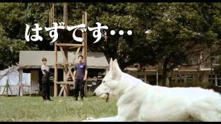 映画『DOG&POLICEドッグポリス純白の絆』TVスポット2
