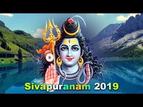 Sivapuranam Full - சிவ புராணம் (By SPB)