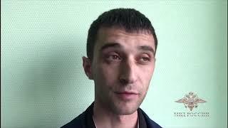 Оперативниками МВД России задержаны участники этнической группы, подозреваемые в разбойном нападении