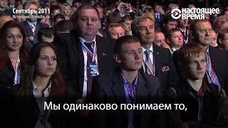Балаболы Единой России