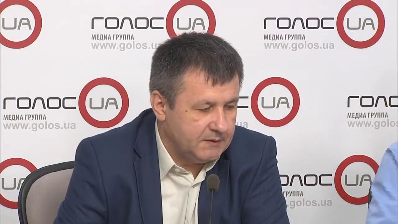 Особый статус, децентрализация или замораживание конфликта:  когда решится судьба Донбасса? (пресс-конференция)