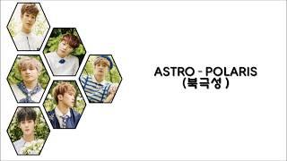 ASTRO – POLARIS (북극성 ) [HAN|ROM Color Coded Lyrics]