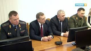 В областном центре представили нового Помощника Президента – инспектора по Гродненской области