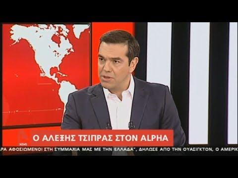 Αλ. Τσίπρας: Έξοδος από τα μνημόνια ή πισωγύρισμα, το δίλημμα των εκλογών