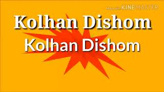 Trailer for Kolhan Dishom channel ads for all types hd video coming soon