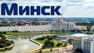 Перспективы  с компанией Элизиум   Встреча Лидерского Совета в Минске с Руководством компании