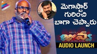 MM Keeravani Superb Speech about Chiranjeevi   JUVVA Movie Audio Launch   Ranjith   Palak Lalwani