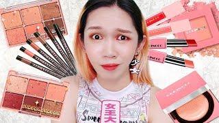 【歐美妝控試用韓國彩妝】韓國彩妝YES還是NO? Western Makeup Addicts Tries Korean Makeup Coringco Anima開開箱