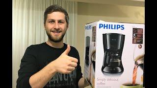 Philips Coffee Maker HD7641/20 Filtre Kahve Makinesi Kutu Açılımı ve İncelemesi