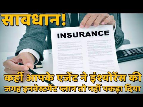mp4 Insurance Agent Negligence California, download Insurance Agent Negligence California video klip Insurance Agent Negligence California