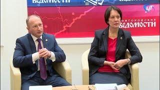Представлена стратегия развития Новгородской области до 2025 года