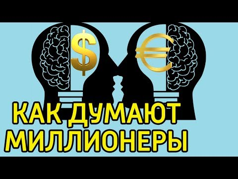 Как зарабатываются деньги через интернет