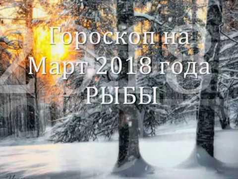 Восточный гороскоп на 2017 год для рака
