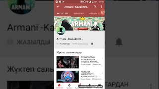 armani kazakhl ға патписачик қалдыр