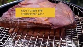 Рецепт блюда на гриле: бекон на гриле