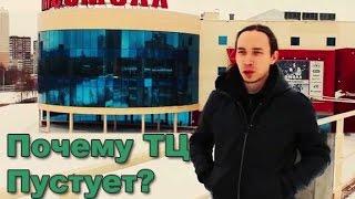"""Полузаброшенный торговый центр """"Комсомолл"""" + окрестный район ЖБИ"""