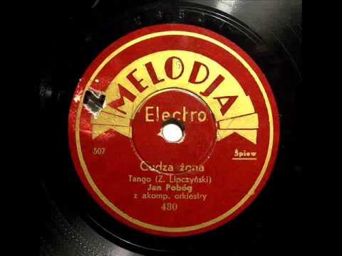 Tadeusz Faliszewski - Cudza żona (Tango), 1936