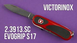 Victorinox EvoGrip S17 (2.3913.SC) - відео 1