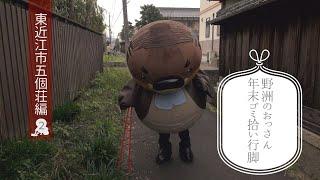 東近江市五個荘竜田町でゴミ拾い!その2【野洲のおっさん 年末ゴミ拾い行脚】
