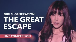 GIRLS' GENERATION ( 少女時代) - THE GREAT ESCAPE (without Jessica) [Line Comparison]