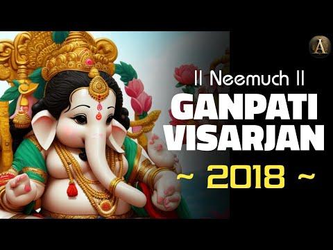 Neemuch : Anand chudas And Ganpati Visarjan | Chudi Gali Ganpati Visarjan | Anivesh Maurya