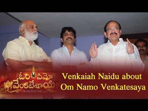 Venkaiah Naidu about Om Namo Venkatesaya