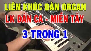 lien-khuc-karaoke-nhac-song-cha-cha-cha-karaoke-organ-3-trong-1-dac-biet