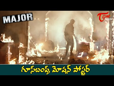 Major The Film First Look Motion Poster Trailer | Adivi Sesh | TeluguOne Cinema