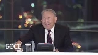 Казахстан после смерти Назарбаева: лучший сценарий / БАСЕ