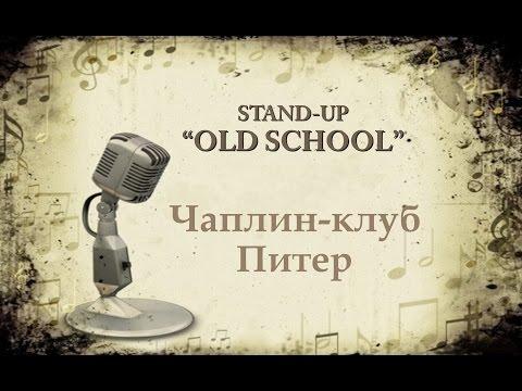 El alcoholismo de adolescentes ukraine