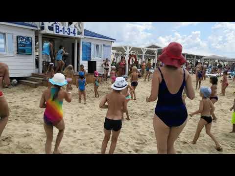 Танец Цыпленок ПИ - пляж в Анапе 2019