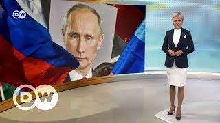 """""""Путин 4.0"""" - немецкие кремленологи не ждут ничего хорошего - DW Новости (04.05.2018)"""