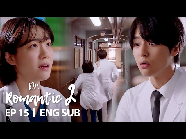 What is So Ju Yeon's Relationship with Yang Se Jong? [Dr. Romantic 2 Ep 15]