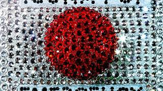 Emergency - Icona Pop (Clean Version)