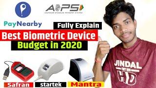 Best Budget Biomatric | Low Cost Fingerprint Scanner | Safran,startek,mantra Who Is Best Biomatric