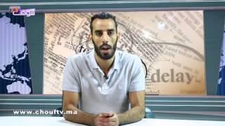 شوف الصحافة : الطيارة والفلقة تجران قيادات بالدرك إلى المحاكمة