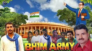 bhim army ke gane baba saheb ke - ฟรีวิดีโอออนไลน์ - ดูทีวี
