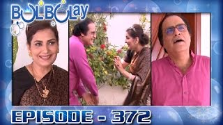 Bulbulay Ep 372 - ARY Digital Drama