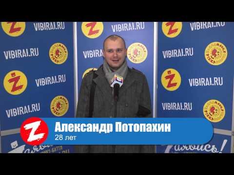 Александр Потопахин, 28 лет