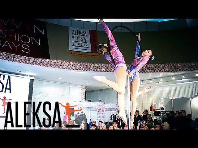 Восхитительный танец - дуэт на воздушном кольце - Antvan 2017. Воздушная гимнастика - акробатика.