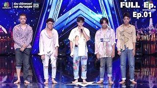 Sunny Brass   THAILAND'S GOT TALENT 2018