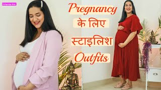 Pregnancy के लिए स्टाइलिश Western Outfits Options | Pregnancy Western Wear Fashion Tips