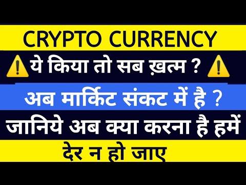 Impozit pe profit bitcoin
