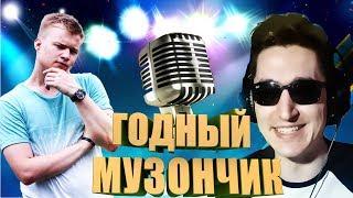 МУЗЫКА ФИФЕРОВ #2