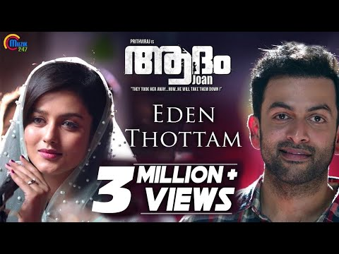 Eden Thottam Song - Adam Joan