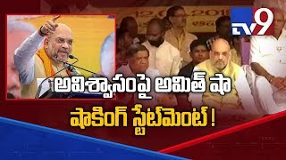 Modi gave maximum funds to AP : BJP President Amit Shah