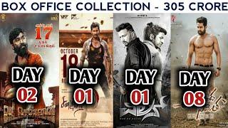 Box Office Collection Of Vada Chennai,Sandakozhi 2,The Villain & Aravindha Sametha | 18th Oct 2018